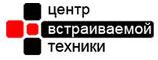 Сервисный Центр ЦВТ